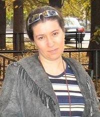 Татьяна Лимонад