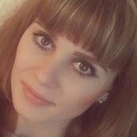 Катя Козлова-Беженуца