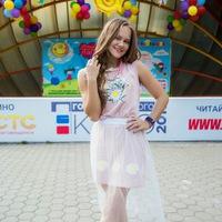Арина Грибалёва