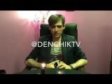 denchiktv:Открытие Мастерской Магии@alexandersheps.ruАлександра Шепса в Москве состоится 3 и 4 июня по адресу: Москва, метро Ба