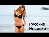 ТИМАТИ FEAT. ГРИГОРИЙ ЛЕПС - ДАЙ МНЕ УЙТИ(2016)