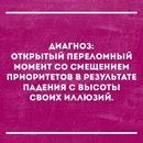 Оксана Сорока фото #30