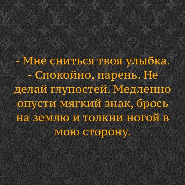 Фото №456239921 со страницы Анны Сергеевой