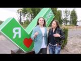 Дню России посвящается. Жители города Ликино-Дулево исполнили песню Валерия Сюткина