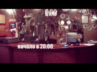 Иlinday duo & family tradition в чаплин-клубе / анонс концерта