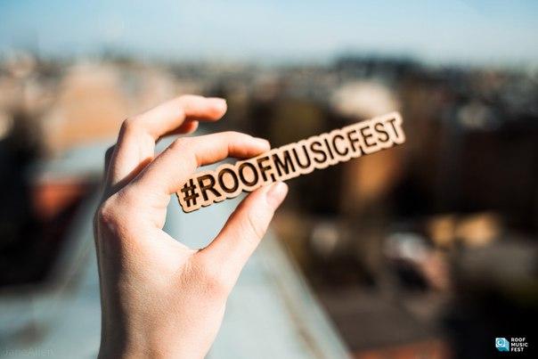 Фестиваль Скандинавской музыки на крыше