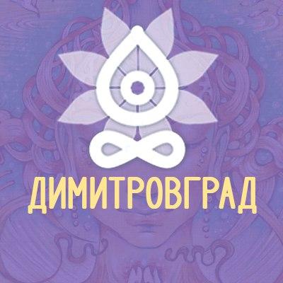 Афиша Самара Едем на фестиваль ПроТоКа из Димитровграда!