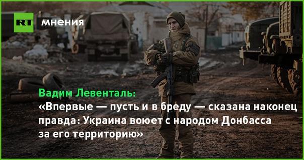 Уйдут вместе с Донбассом