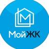 МойЖК.рф - информационный портал
