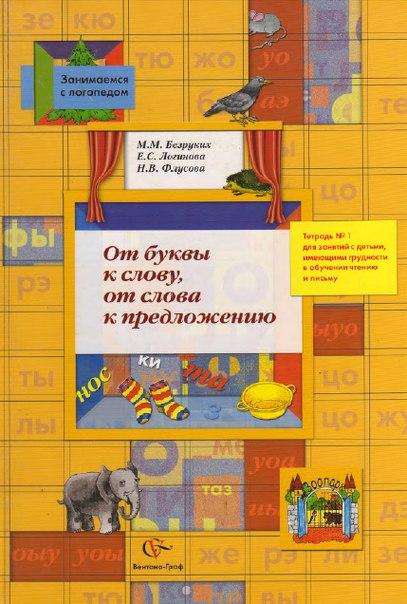 Фото №456240498 со страницы Валентины Жигулиной