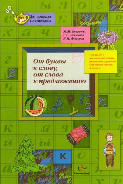 Фото №456240500 со страницы Валентины Жигулиной