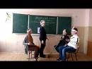 Инсценировка басни И.Крылова Квартет (группа учеников 6-А класса)