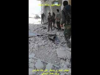 Видео из Маардеса. Хама