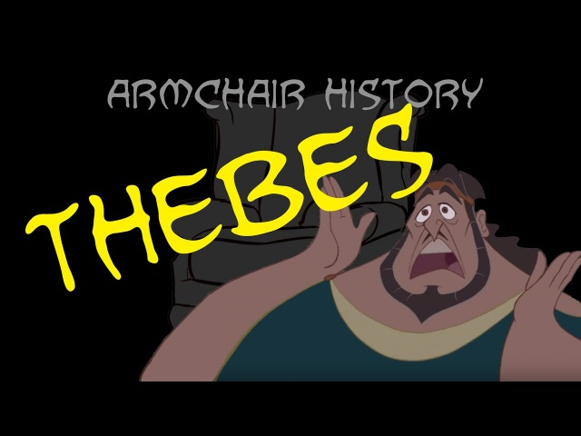 Armchair History: Thebes' Greatest Accomplishment Ever