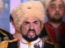 Прощание славянки - Кубанский казачий хор (SUBTITLES)