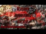 Warface: Один против всех! - Играем Рейтинг с FN SCAR-H