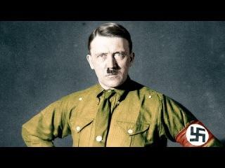 Адольф Гитлер: Самое ценное для тебя в этом мире - это твой собственный народ!