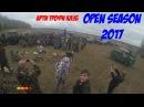 АРТИ - ТРОФИ КЛУБ | ОТКРЫТИЕ ВНЕДОРОЖНОГО СЕЗОНА 2017 | OPENING OF THE OFF-ROAD SEASON 2017
