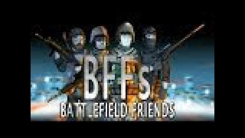 Друзья по Battlefield 3 (BFFs) | Все серии 2 сезона [Westheimer]