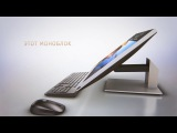 Моноблок HP EliteOne 800 G3