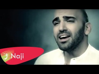 Naji Osta -Mesh Tabi3i -Video Clip 2013 - ناجي أسطا مش طبيعي فيديو كليب