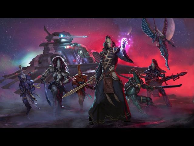 Обзор компьютерной игры Молот Войны 40-го тыс. Вечный крестовый поход: Эльдар [Eldar, Aeldari, CraftWorlds].