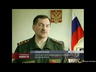 О внедрении эл документов в армию РФ и о целях создания нацгвардии
