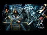 Assassin's Creed Syndicate - Courtesy Call GMV