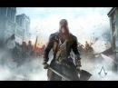 Assassin's Creed Unity Assertive Fluttershy - Boooring!
