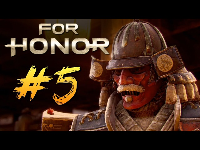 ВИКИНГИ ПРОТИВ САМУРАЕВ! - For Honor