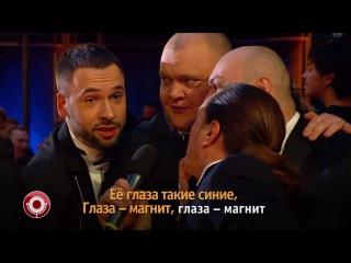 Comedy Club: Команда «Однажды в России» (Сергей Лазарев - Это всё она)