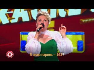 Comedy Club: Надежда Ангарская (мелодия: Вера Брежнева - Любовь спасает мир)