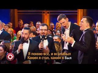 Comedy Club: Команда «Импровизация» (Alekseev - Пьяное солнце)
