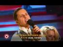 Comedy Club: Александр Ревва (А - Студио - Джулия)