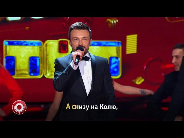 Comedy Club Алексей Карпенко мелодия Валерий Леонтьев Казанова
