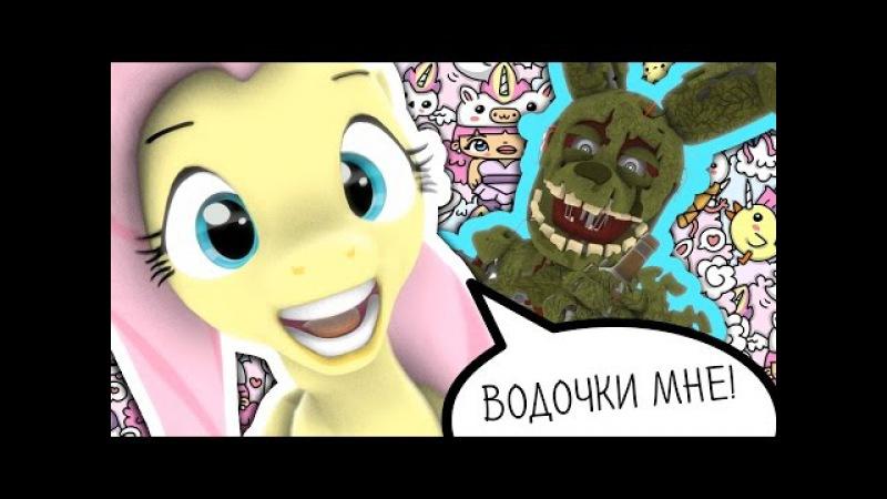 ► Оставим водку ЕЙ! / Песня про..? (Original Music Video by MiaRissyTV) [60fps]