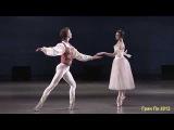 Le papillon Ballet Grand Pas