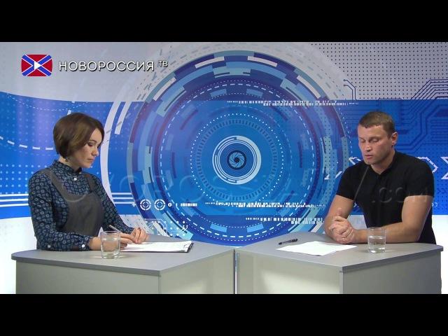 НовороссияТВ: Путь Правды. Сергей Наумец