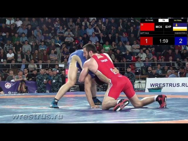 Динислам Царгуш vs Арслан Будажапов. 14 финала.