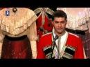 Встань за веру, Русская земля - Кубанский Казачий хор 2011