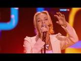 Лайма Вайкуле - Оставь (Песня года 2015)