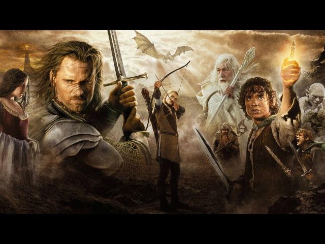 Русский трейлер фильма «Властелин колец: Возвращение Короля» (2003) Элайджа Вуд HD » Freewka.com - Смотреть онлайн в хорощем качестве