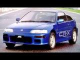 Mugen Honda CR X SiR PRO 2 EF8 09 198991