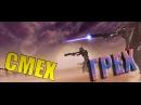Звёздные войны Войны клонов 1 сезон 3 серия - Ивент! StarWars