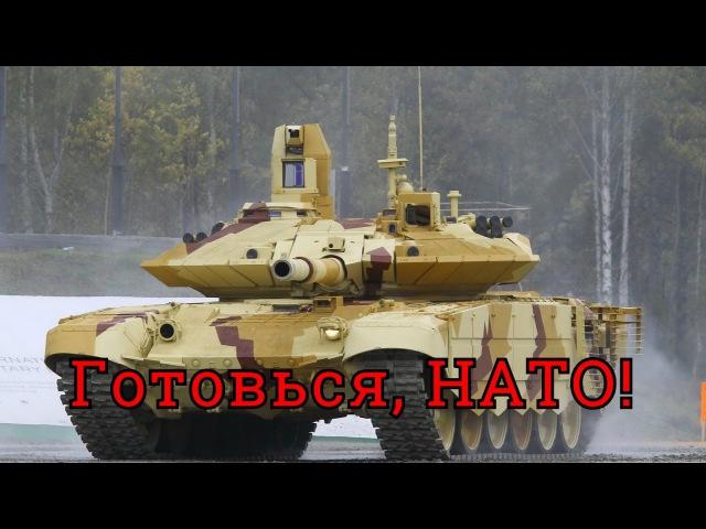 Готовься НАТО новый российский танк T 90M может оказаться настоящим монстром