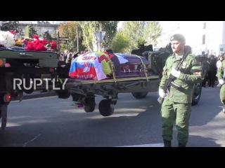 Украина: Тысячи оплакивал смерть ДПР истребитель Арсена «Моторола» Павлов.