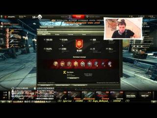 AkTep встретил игрока со 156.000 тысячами боёв на аккаунте WOT