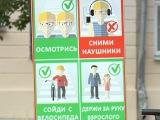 Авторские дорожные знаки появились в Вологде