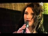 Любовь Шепилова и Михаил Бондарев - ВЕРА, НАДЕЖДА, ЛЮБОВЬ (2009 )