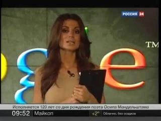 Корпорации монстров. Google.